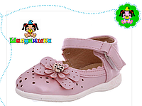 Туфли детские, для девочки фирмы Шалунишка
