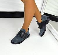 Туфли женские - Сани