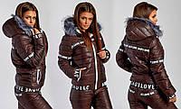 Зимней женский спортивный костюм на синтепоне