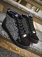 Замшевые спортивные ботиночки 36-40 р