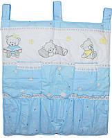 Карман в детскую кроватку для памперсов и бутылочек 70х60 см Мишки голубой