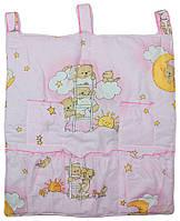 Карман в детскую кроватку для памперсов и бутылочек 70х60 см Мишки на лесенке розовый
