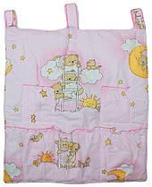 Карман в детскую кроватку для памперсов и бутылочек 70х60 см Мишки на лесинке розовый