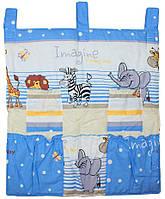 Карман в детскую кроватку для памперсов и бутылочек 70х60 см Африка синий