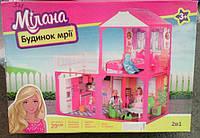 Кукольный дом для Барби 6982B Двухэтажный 3 комнаты