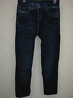 Лосіни утеплені, під джинс, для дівчинки (4-5 років)