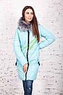 Брендовое пальто с мехом для женщин сезона зима 2017-2018 - (модель кт-167), фото 4