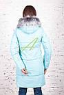 Брендовое пальто с мехом для женщин сезона зима 2017-2018 - (модель кт-167), фото 6