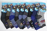 """Махровые термо носки """"Свет"""" для мальчиков. Р-р 16-22."""