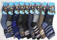 """Махровые термо носки """"Свет"""" для мальчиков. Р-р 22-28."""