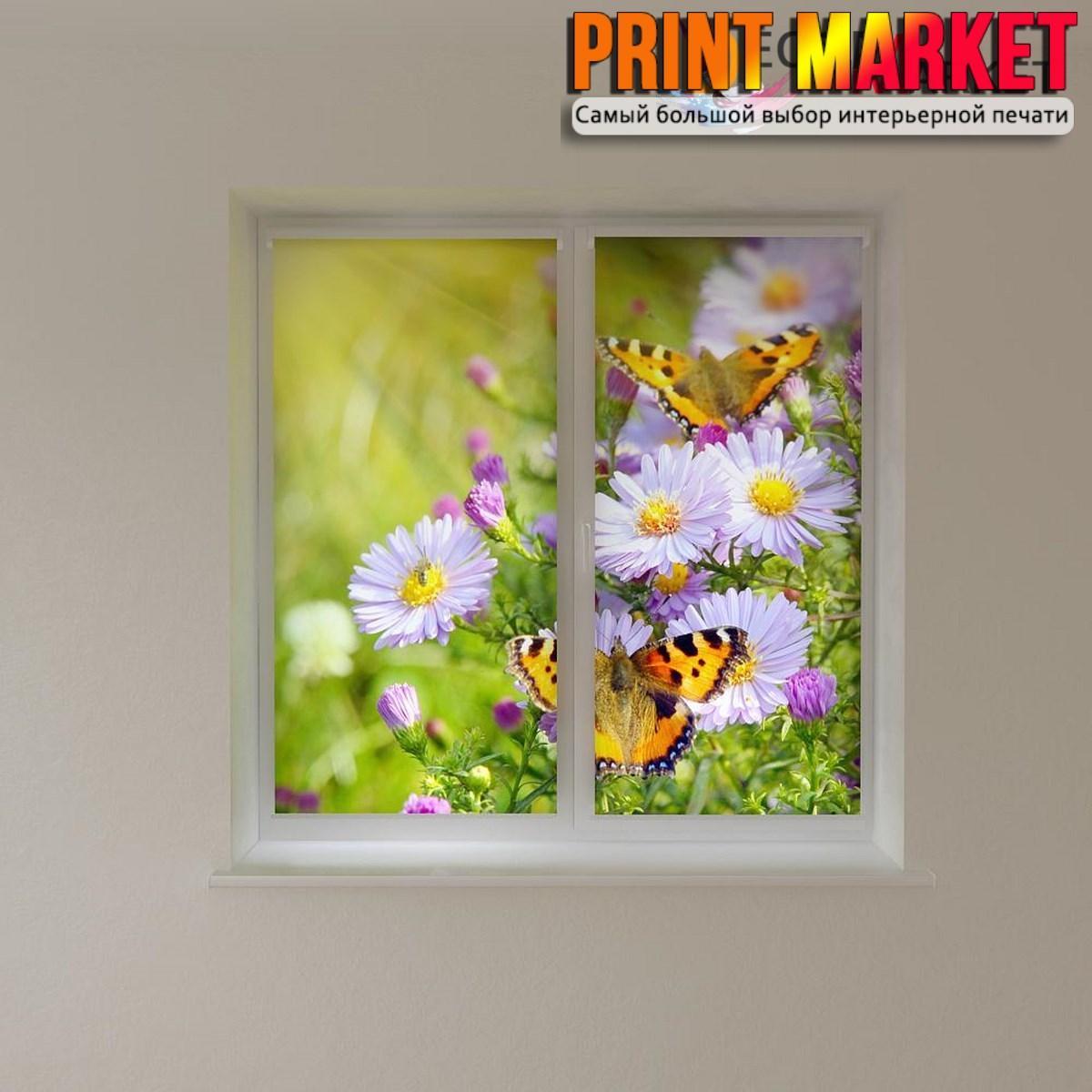 Рулонные шторы с фотопечатью бабочки на ромашках