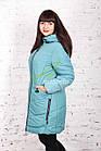 Пальто Батал для женщин сезона зима 2017-2018 - (модель кт-171), фото 2