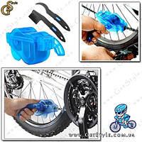 "Машинка для чистки цепи велосипеда - ""Chain Cleaner"" + 2 щетки!"
