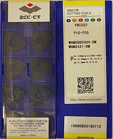 Пластина ZCC-CT WNMG 080404-DM YBC252