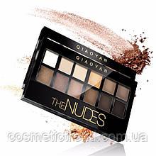 Палитра теней The Nudes The earth 12 color eye shadow (запеченные matte/shimmer)