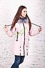 Молодежная женская куртка сезона зима 2017-2018 - (модель кт-173), фото 2