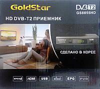 Цифровой эфирный ресивер DVB-T2 GoldStar GS8855HD -------- PVR