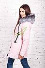 Молодежная женская куртка сезона зима 2017-2018 - (модель кт-173), фото 4
