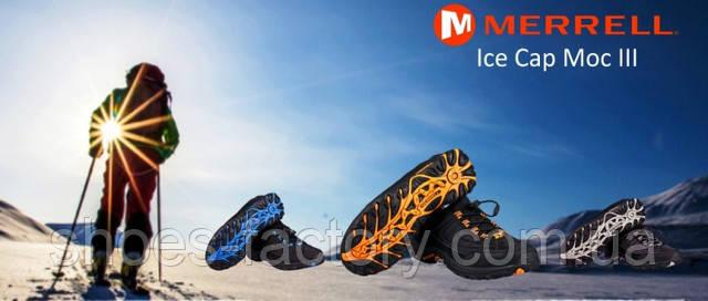 Merrell Ice Cap Moc 3 со скидкой