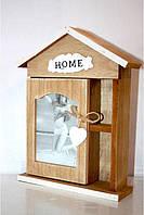 """Настенная ключница """"Home"""" Размеры: 20-26-6см."""