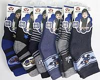 """Махровые термо носки """"Весна"""" для мальчиков 2-3 года. 3842."""