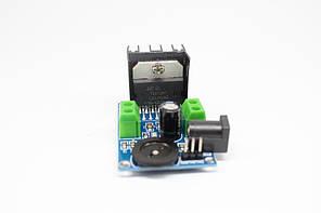 Аудио усилитель TDA7297 2х15Вт 6-18В стерео, плата