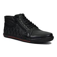 Мужские ботинки спортивные