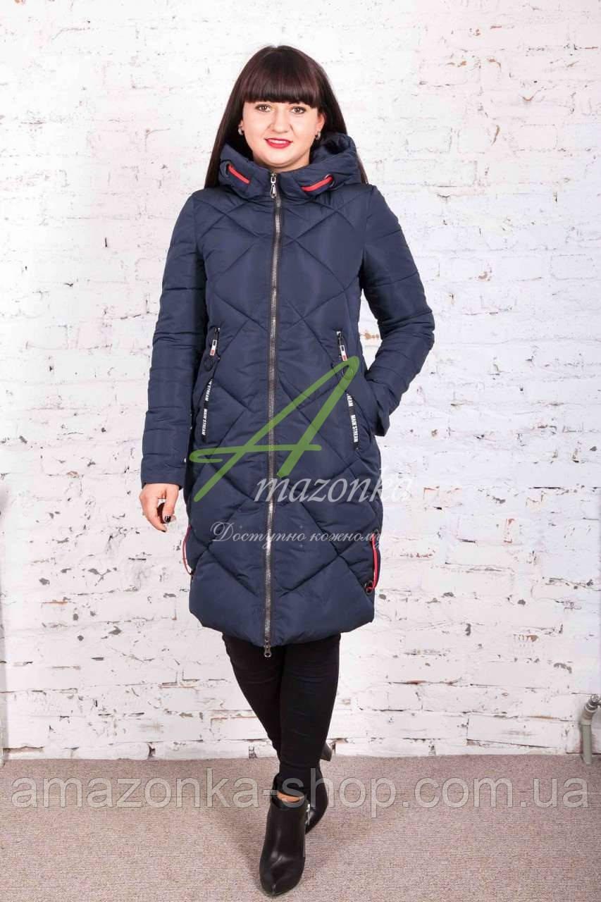 Стеганое зимнее пальто для женщин от производителя - (модель кт-191)