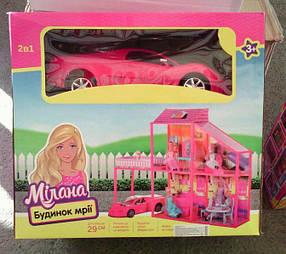 Кукольный дом для Барби с машиной 6981. Мебель в комплекте