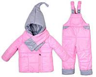 Детский зимний комбинезон «Гномик», 1 - 4 года, розовый