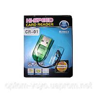Переходник USB card reader micro SD CR 06
