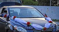 "Лента для свадебного авто ""5 роз"" (красная)"