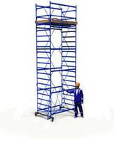 Вышка тура ПСРВ 1.6х0.8м (4+1) рабочая высота 7,2