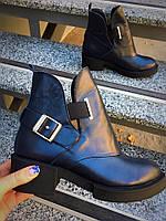 Демисезонные ботинки из натуральной кожи т. синий