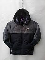 Куртка детская демисезонная для мальчика 9-13лет,темно синяя с серым