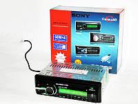 Автомагнитола Sony 1085 Съемная панель USB+SD+AUX (4x50W), фото 2