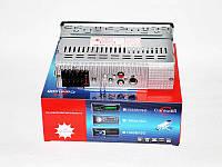 Автомагнитола Sony 1085 Съемная панель USB+SD+AUX (4x50W), фото 5