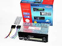 Автомагнитола Sony 1085 Съемная панель USB+SD+AUX (4x50W), фото 6