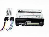 Автомагнитола Sony 1085 Съемная панель USB+SD+AUX (4x50W), фото 7