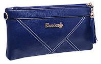 Модный женский клатч 704 blue