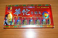 Доктор Хуато  Возбуждающие препараты для мужчин Пилюли для повышения потенции. Официальный сайт