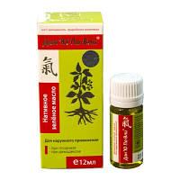 Нативное зелёное масло для наружного применения При псориазе и демодекозе Дан'Ю Па-Вли®, купить, цена, отзывы