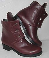 Красивые кожаные женские ботинки винного цвета обувь весна осень сапоги марсала в стиле болты