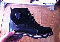 Ботинки женские зимние замша и кожа код 348