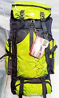 Рюкзак туристический Panyanzhe 4090-22 70L лимонный