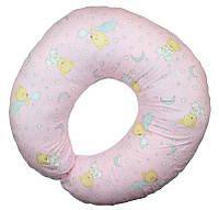 Подушка для кормления малышей Мишки в пижамках розовый