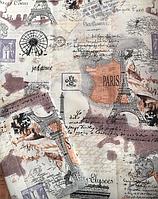 Стильный комплект постельного белья Париж, 100% хлопок
