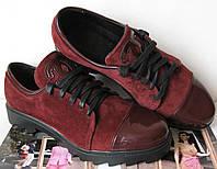 Женские стильные туфли Шанель