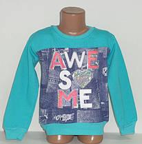 """Кофта на девочку """" Awe so me""""  начеc3-4,4-5,5-6,6-7,7-8 лет"""