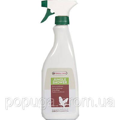 Шампунь для птиц Versele-Laga 500мл. ДЖАНГЛ ШАУЕР (Jungle Shower)